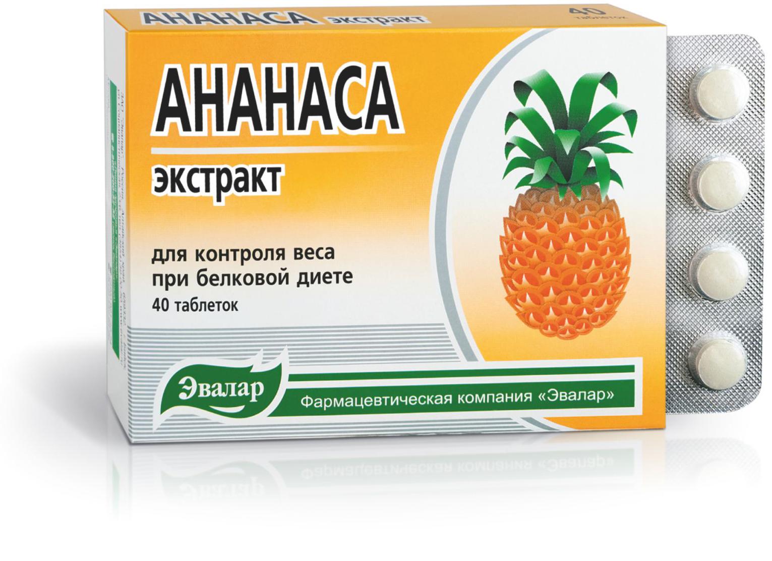 Экстракт ананаса
