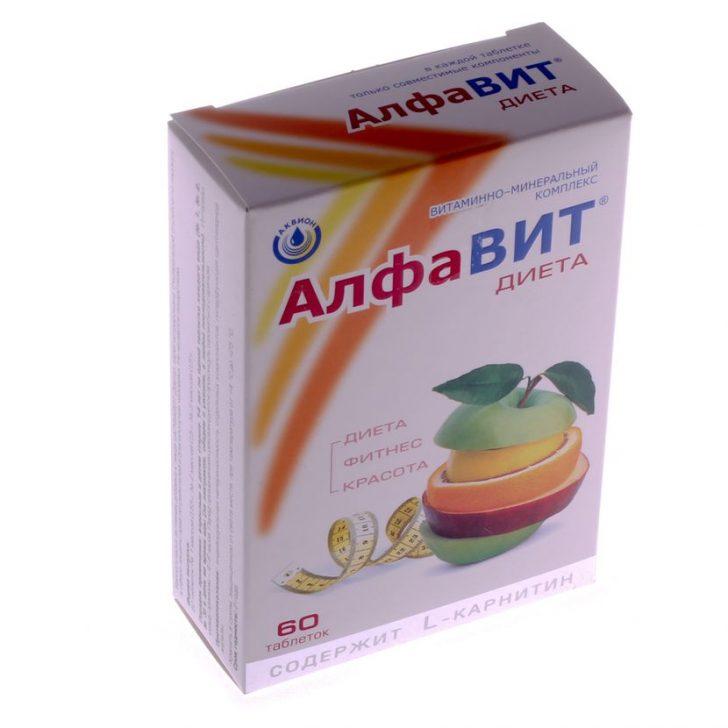 Популярные витаминные комплексы для похудения
