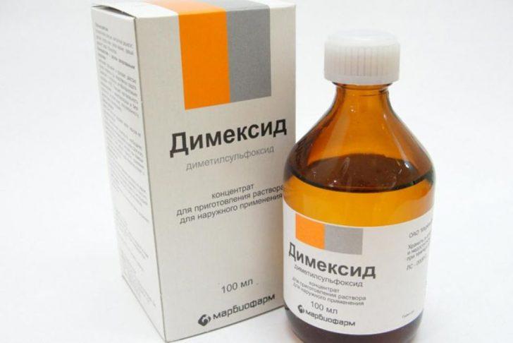 Витаминная маска с Димексидом
