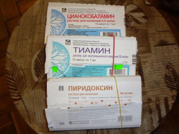 витамин b7 в ампулах