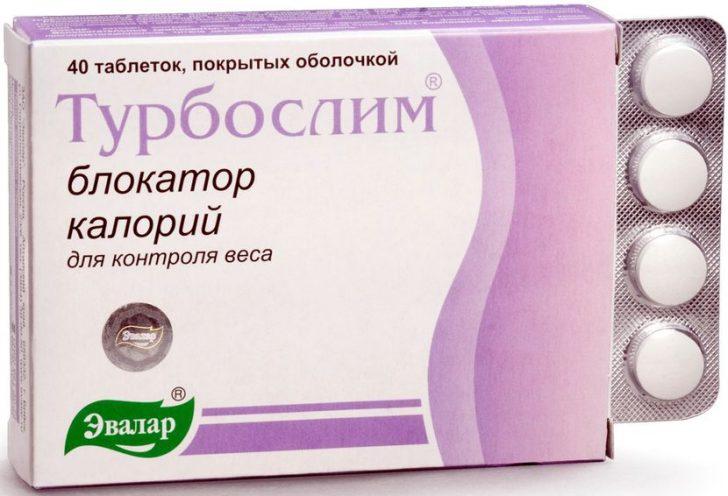 помогает похудеть карнитин ли-2