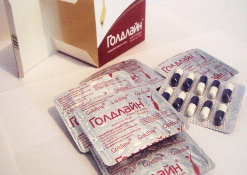 как похудеть на таблетках из аптеки