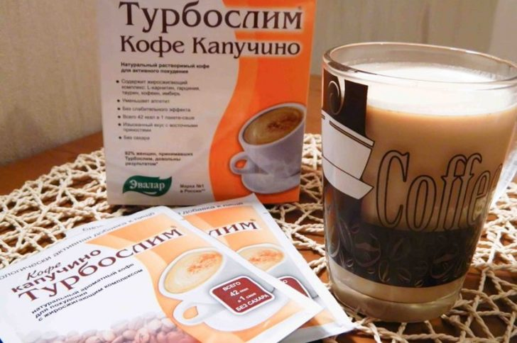Кофе «Турбослим» для похудения