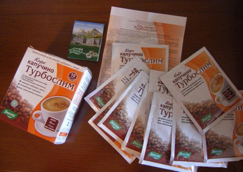 Кофе «Турбослим» для похудения: состав