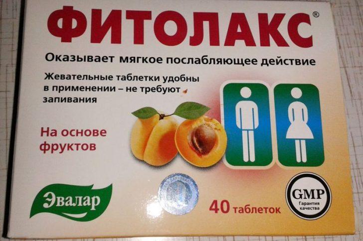 Фитолакс для похудения