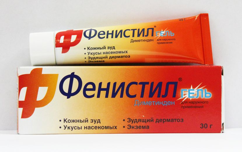 Лекарственные препараты для лечения красных пятен на руках