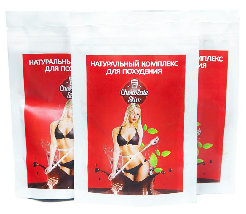 Жиросжигающие комплексы для похудения