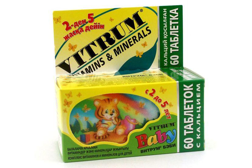 Витамины для детей от трех до семи лет