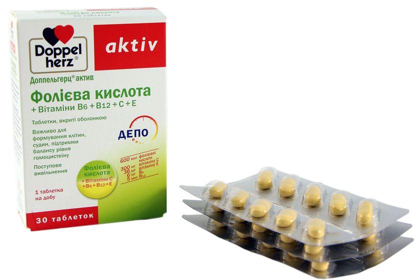 Витамины при беременности в I триместр