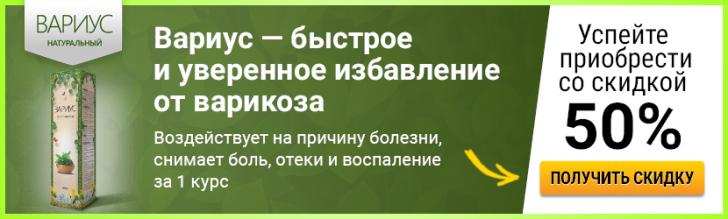 Киров удаление варикоза