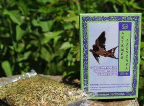 Чай «летящая ласточка» для похудения: эффективность, способы применения