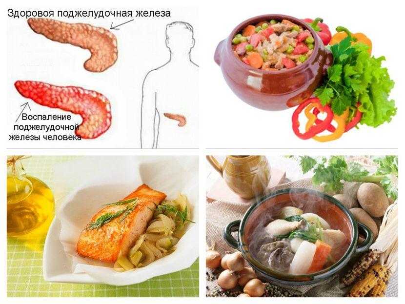 dieta-pri-pancreatite-1