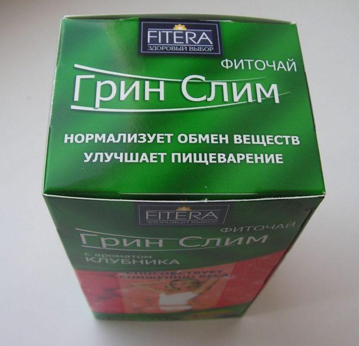 чай для похудения грин слим с лимоном