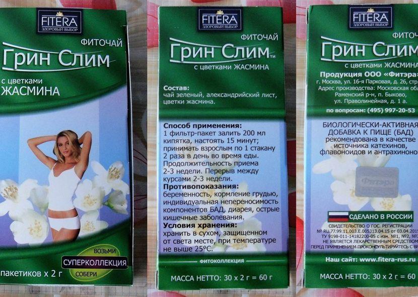 грин слим чай для похудения отзывы