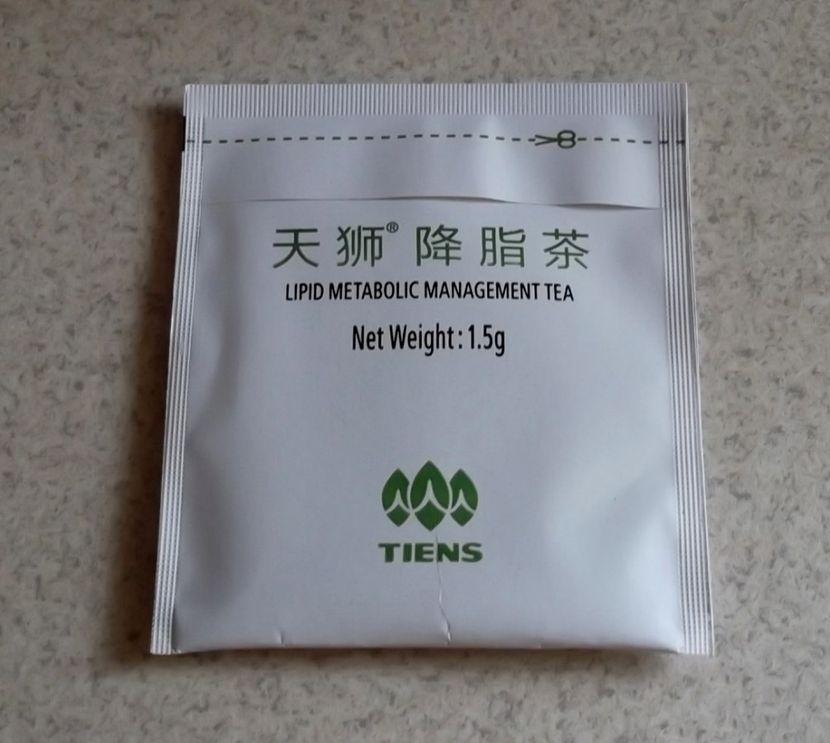 Чай таньяши: состав