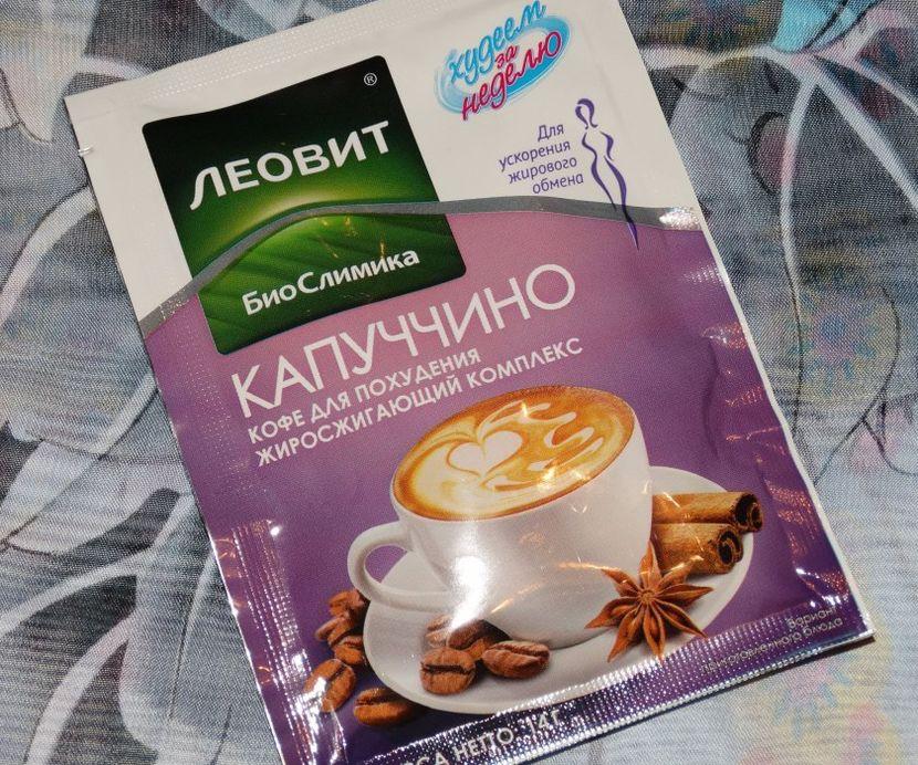 Кофе Без Сахара При Похудении.
