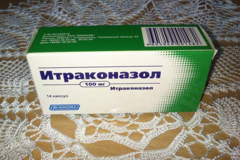 Эффективные препараты для лечения оникомихоза ногтей