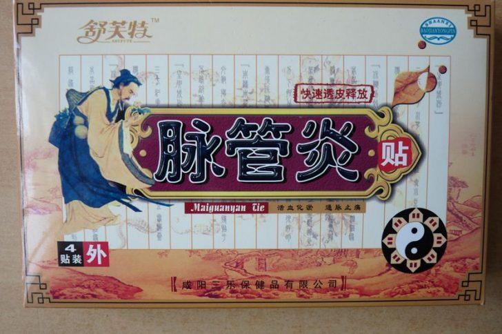 Насколько эффективны китайские пластыри от варикоза?