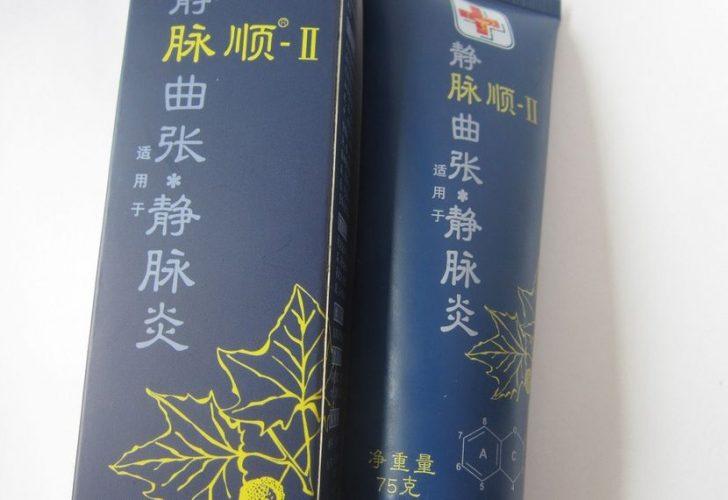 Какие еще китайские средства можно использовать для лечения варикоза?
