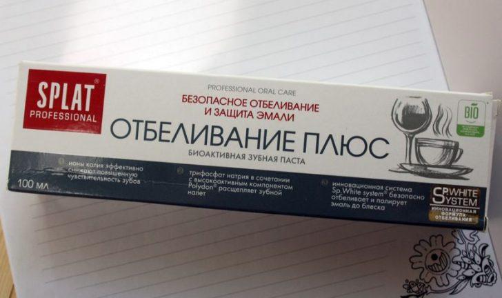 специальные отбеливающие крема