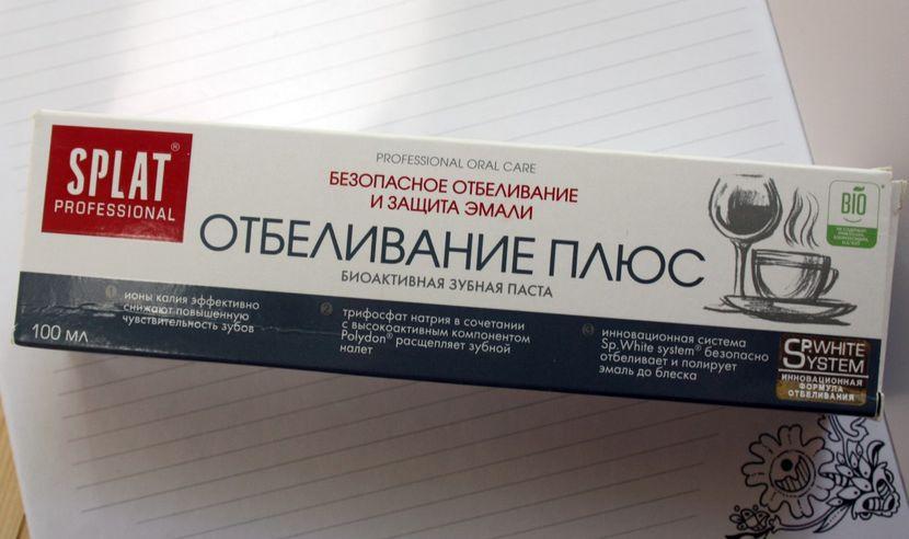 Средства для отбеливания зубов из аптеки: какие бывают?