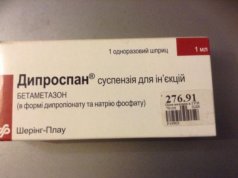 Гормональные препараты от пяточной шпоры