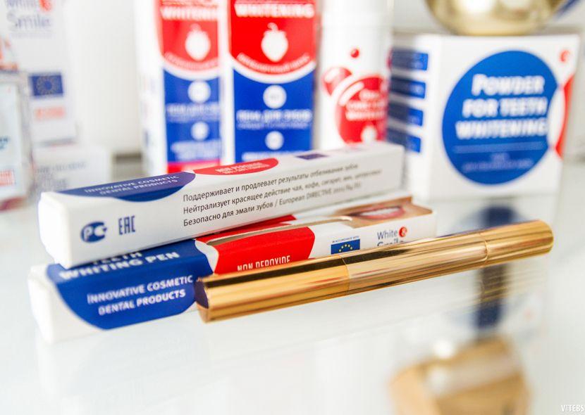 Аптечные средства для отбеливания зубов