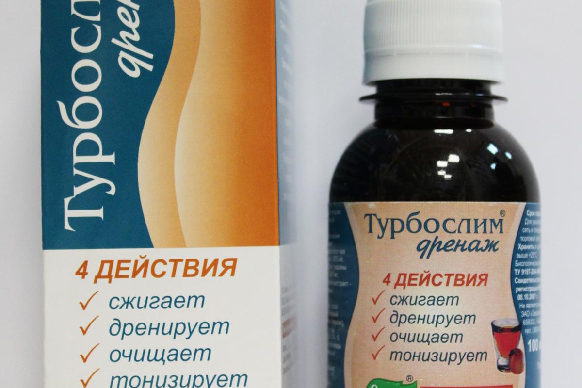 Капли для похудения из аптеки