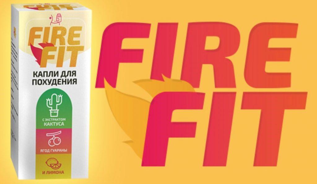 Что обещают производителя капель «Fire Fit»?