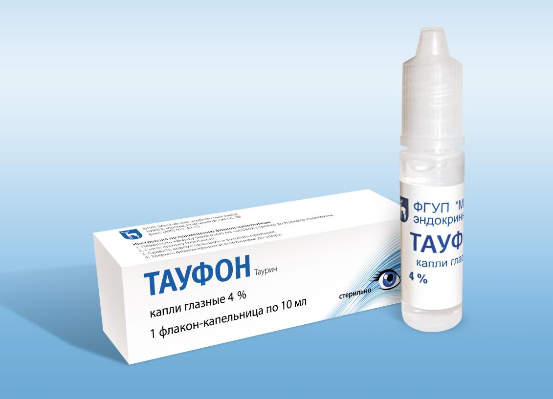 Витаминизированные глазные капли для улучшения зрения