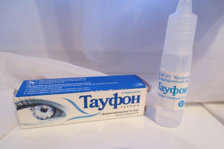 Оправа для очков от зрения труссарди