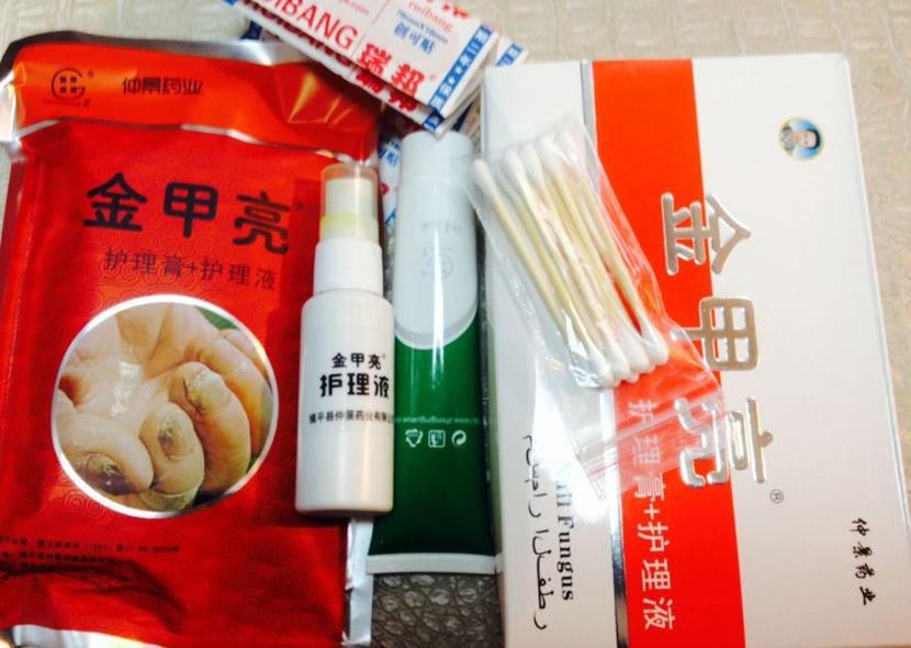 Китайские средства от грибка ногтей – обзор, инструкции, отзывы