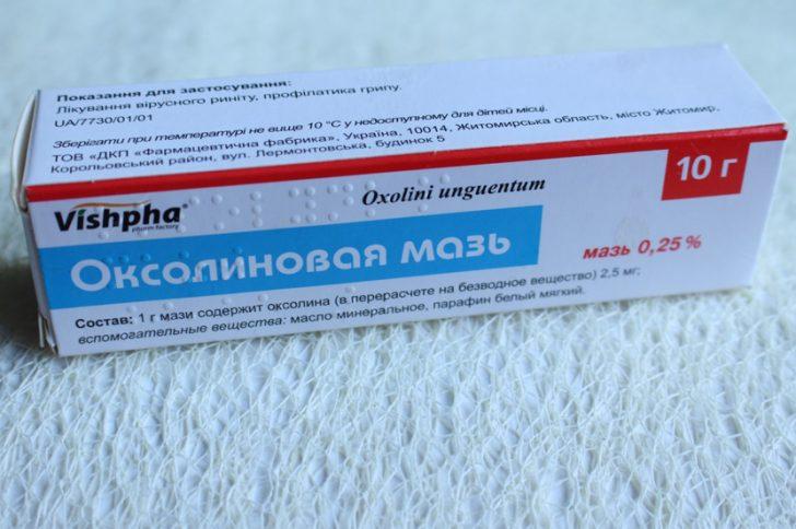 Оксолиновая мазь от бородавок: лечение