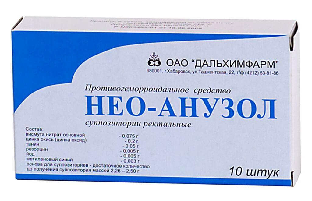 Свечи от геморроя от современной фармакологии