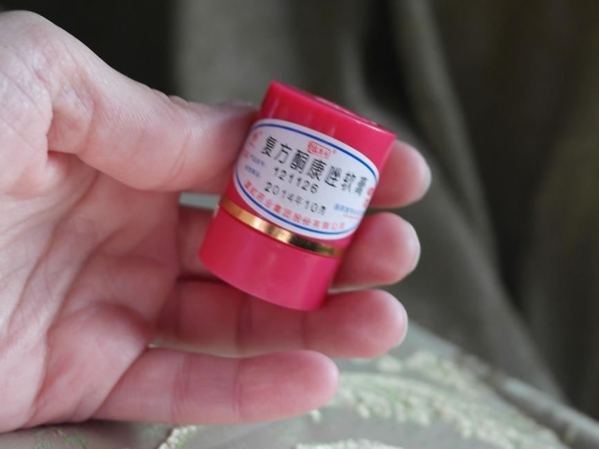 Китайский крем от псориаза «Король кожи»