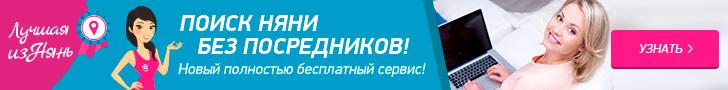 Poisk_nyani_bez_posrednikov