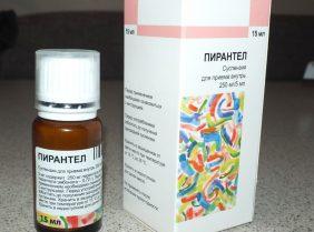 Лучшее средство от глистов для детей: список лекарственных препаратов