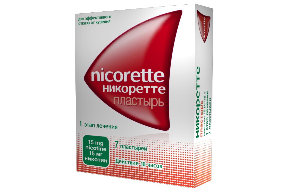 Никоретте
