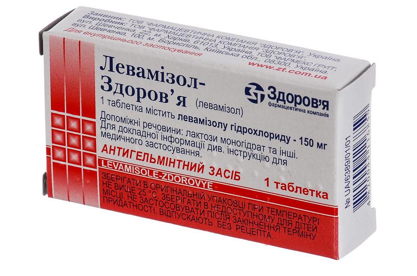 Показания для применения препаратов против глистов для детей