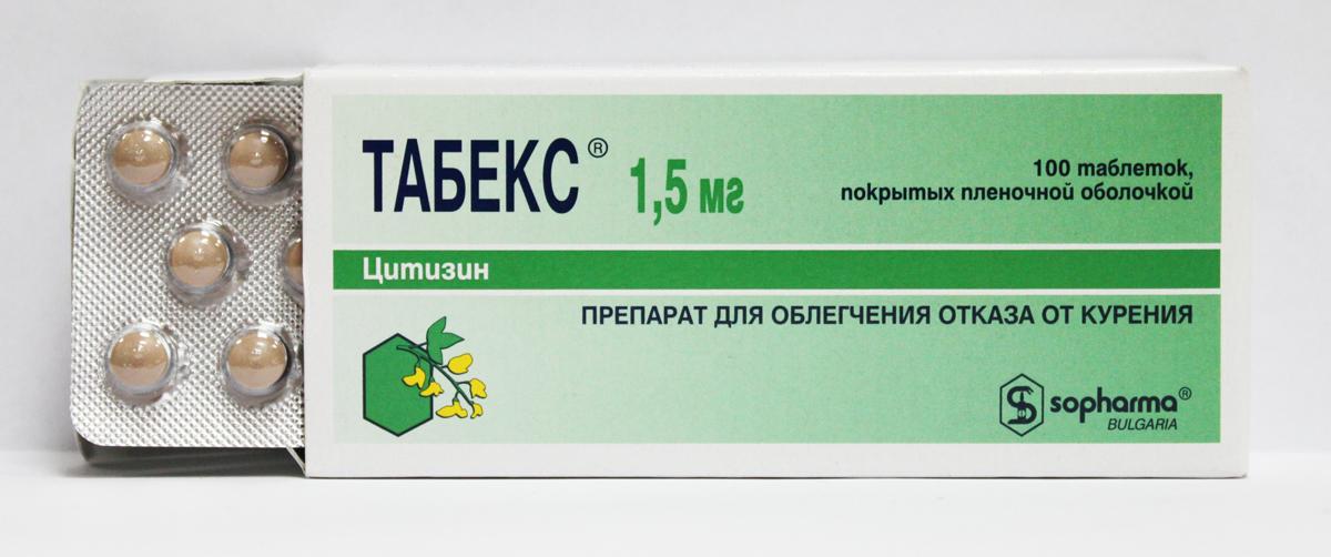 Лечение никотиновой зависимости Табексом
