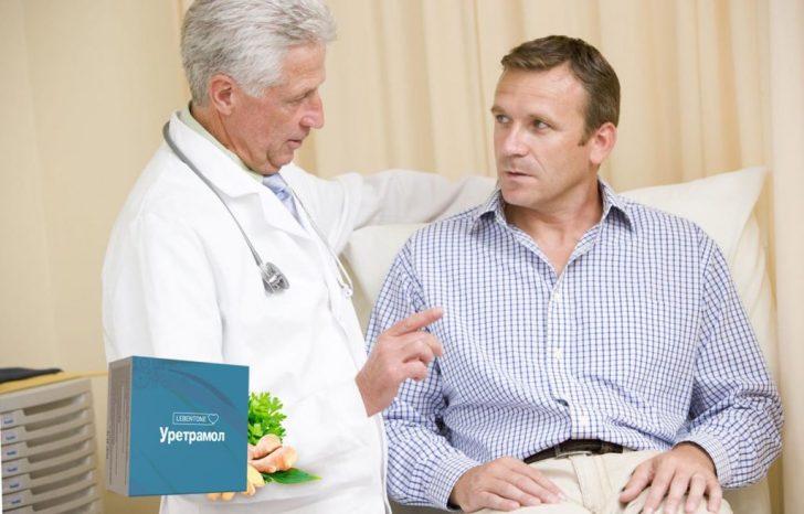 Лекарство для улучшения потенции у мужчин: показания к применению