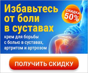 Можно ли лечить суставы желатином при диабете 2 типа импинджмент синдром коленного сустава