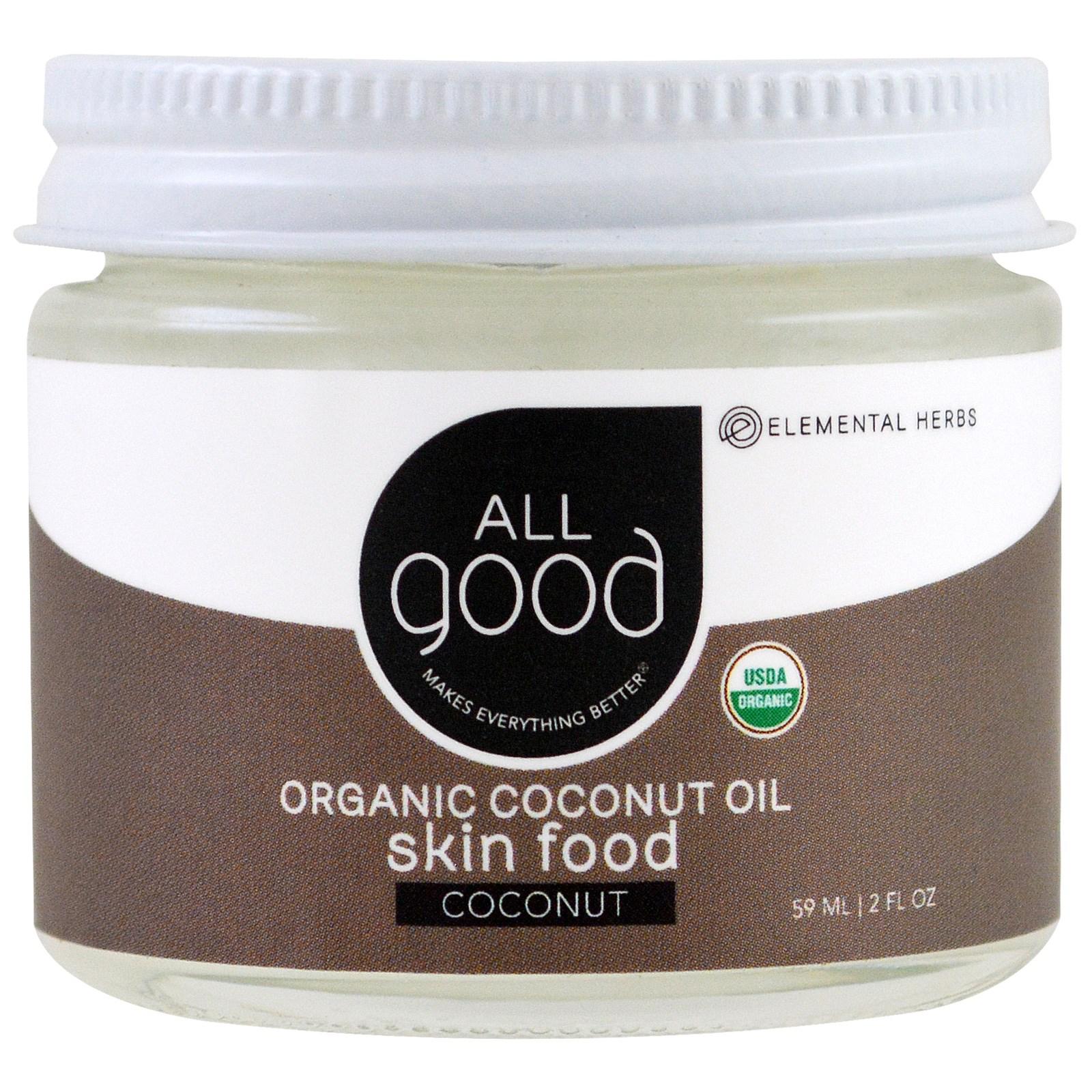 Органическое кокосовое масло, Питание кожи