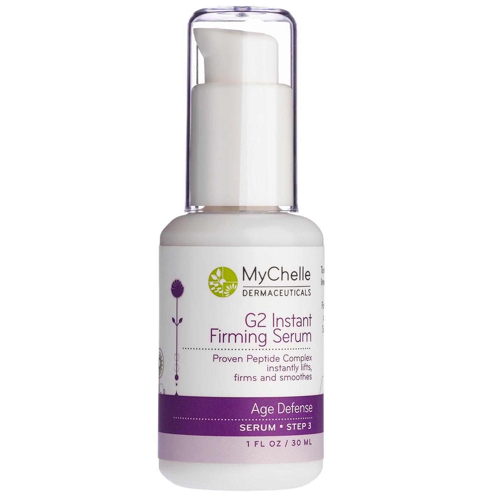 Сыворотка против старения G2 от MyChelle Dermaceuticals (30 мл)