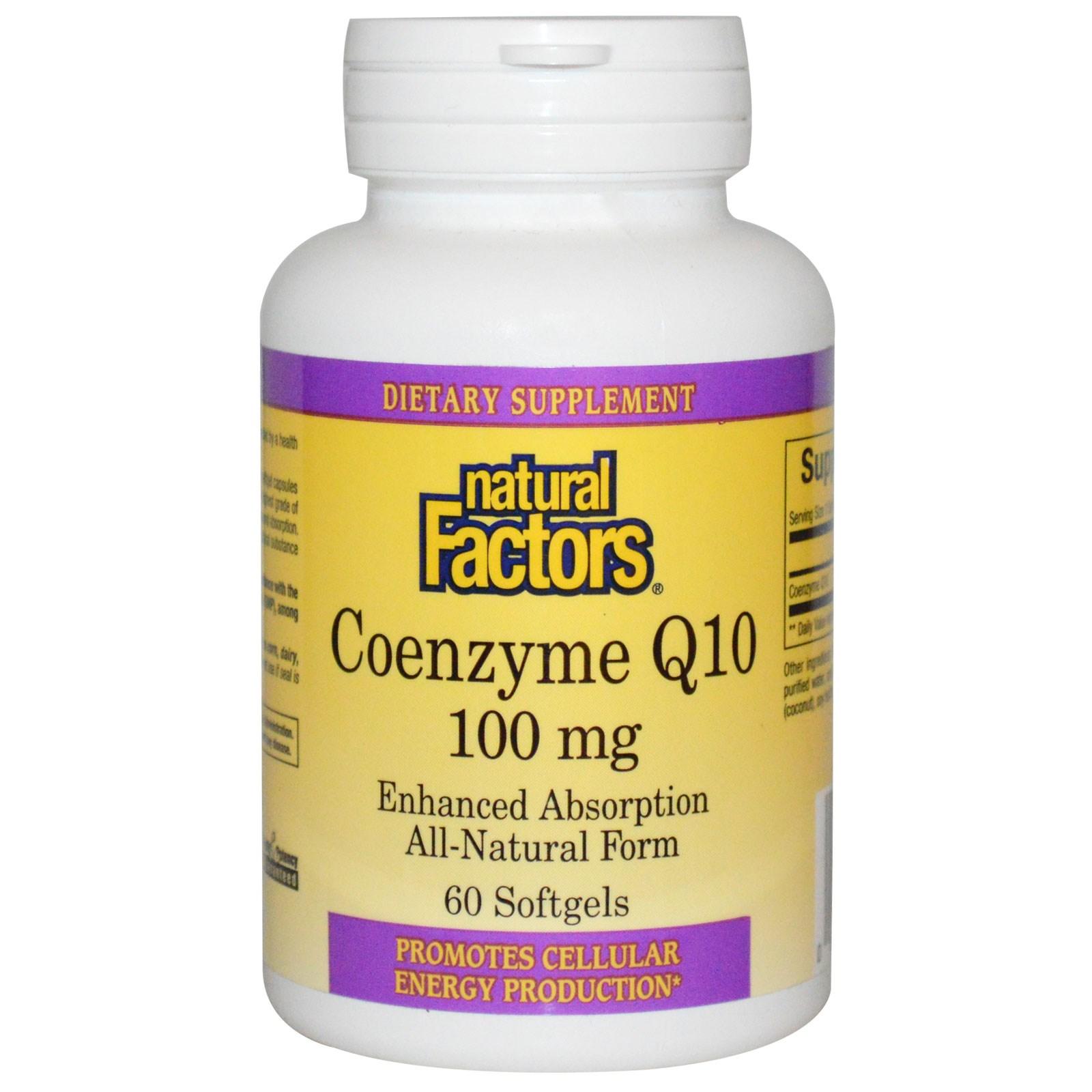 Коэнзим Q10 в гелевых капсулах Natural Factors