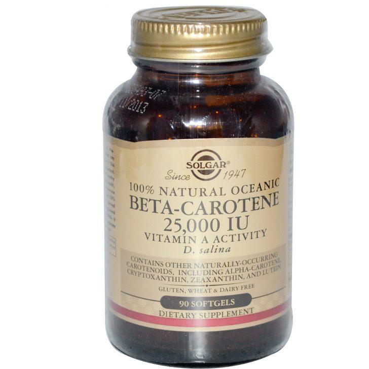 Бета-каротин Solgar в мягких таблетках (90 штук)