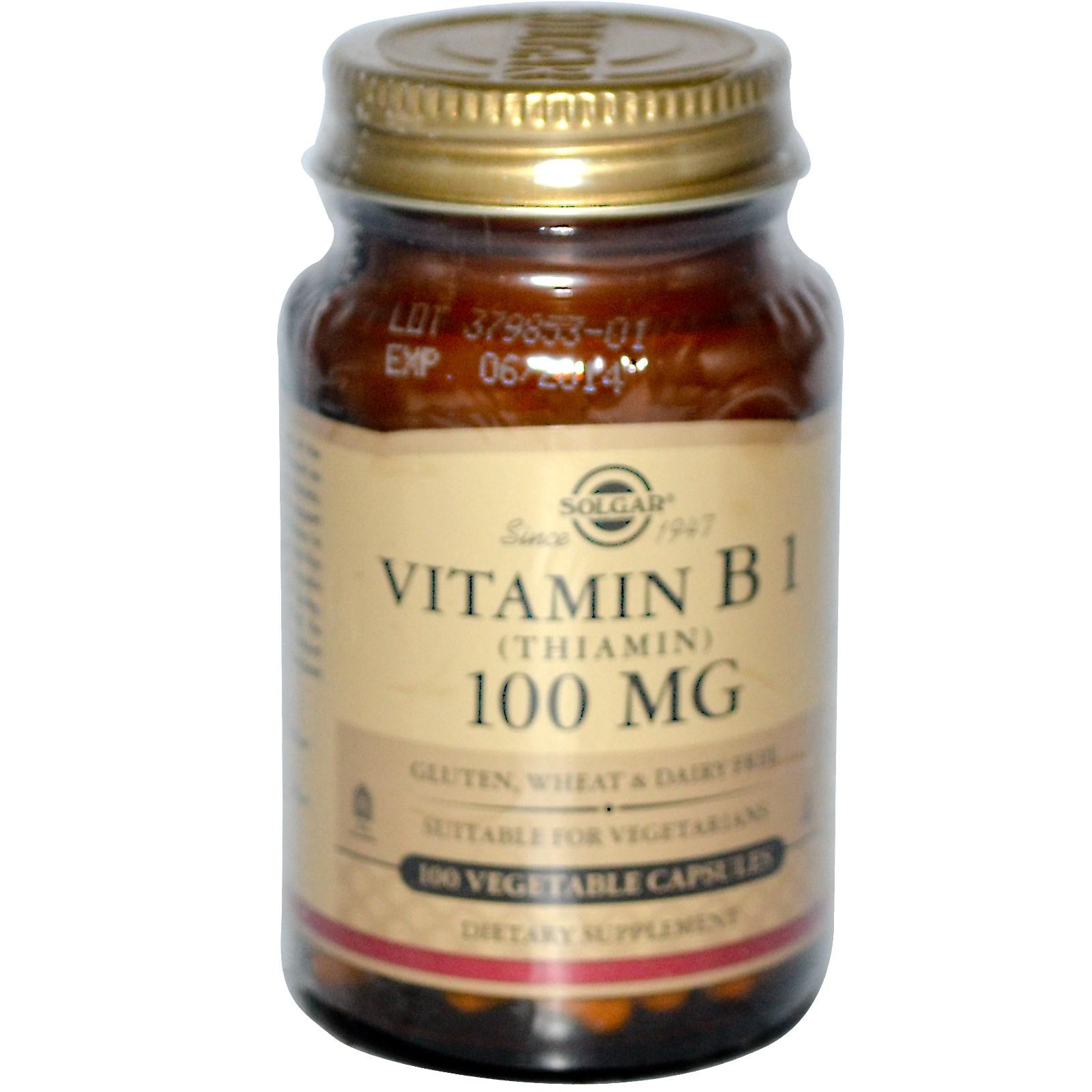 Лучшие витамины для сердца
