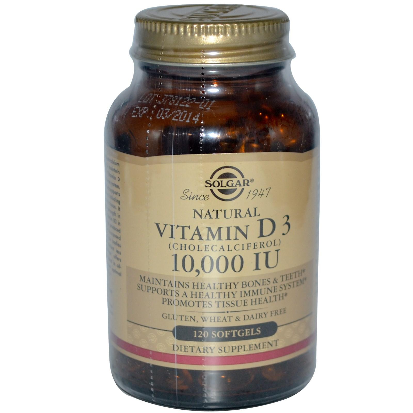 Натуральный витамин D3, Solgar, в гелевых капсулах (120 штук)