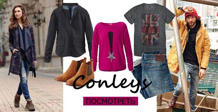 conleys_1_15_1 (1)