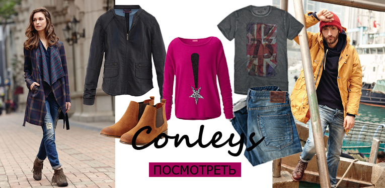 conleys_1_15_1